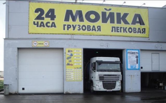 Круглосуточная мойка грузовых машин в Минске